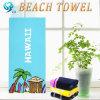 75X150cm Size Custom of Printing Beach Towel