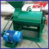 High Quality Wet Material Kibbler for Fertilizer (BSFS)