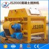 China Twin Shaft Electric Js2000 Concrete Cement Mixer Machine