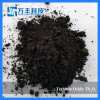 Professional Supplier About Terbium Oxide