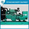 Open Type 185kw/230kVA Diesel Generator