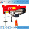 Mini Type 200kg 220V PA Electric Wire Rope Motor Hoist