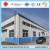 Large Space Prefabricated Steel Structure Warehouse Building Design