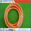 "1/4""-1/2"" High Quality High Pressure PVC Spray Hose"