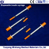 Disposable Insulin Syringe 1cc (ENK-YDS-013)