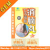 Original Seven Days Lose Fat Thin Belly Slimming Pill