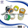 Best Selling Carton Pack Without Noise Packing Tape