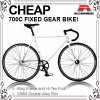 700c Hi-Ten Many Color Fixed Gear Bicycle (ADS-7078S)
