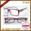 New safety Glasses for Elderly (R1340)