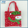 Beautiful Print Small Candy Bag for Gift/Women Shopping Bag