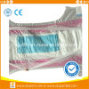 Cheap B Grade Reject Baby Diapers Alibaba Stock Price