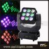 9X10W 4in1 RGBW Beam Mini LED Matrix Moving Head Light
