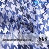 Modern Swallow Gird Burnt-out Organza Fabric