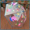 2017 Hot Sale Custom Print Kids Sun Umbrella Transparent Umbrella
