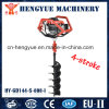4 Stroke Earth Auger Drill