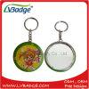 Hot Custom Mirror Tin Button Badge for Keychain
