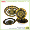 2017 Newest Homeware Daily Use Food Grade Dinner Set