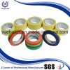 2016 Popular Products in Yuehui Company White Masking Tape