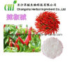 Cayenne Pepper Extract, Red Pepper Extract, Capsaicin, Capsaicin Powder