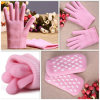 SPA Set Gel Gloves and Gel Socks for Skin Care, Anti-Dry and Exfoliating, Whitening