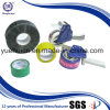 Packing Tape with General Use and Design Logo