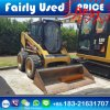 Used Cat Skid Steer Loader 226b of Cat 266b Loader
