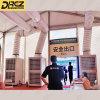 Drez 20 Ton HVAC System for Shopping Centre- Air Cooled Chiller