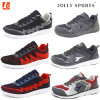 Men Women Flyknit Sneaker Footwear Sports Running Shoes