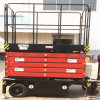 14m Hydraulic Electric Self Propelled Scissor Lift Table Cargo Lift