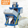 Newest 5000+ Pixel RGB Color Sorter Machine for Rice From Anhui Vsee