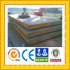 Q195 Carbon Steel Thick Plate