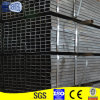 Mild Steel Square Steel Pipes