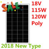 18V 115W-120W Poly Solar Cell Panel (2018)