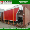China Supplier 6 Ton Wood Fired Boiler/Generator