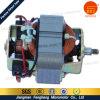 Mixer Mini Motor From Jiangmen