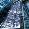 Decorative Outdoor Metal Screen Exterior Wall Panel Facade Screen