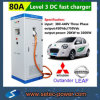 Chademo Fast Charger for Nissan Leaf and Mitsubishi