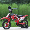 "New Style 12"" YAMAHA Moto Child′s BMX Bike"