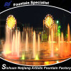 Super Music Fountain, Fountain Engineering