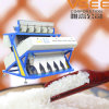 New Technology Fast Speed CCD Rice Color Sorter