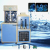 Plastic Bottle Blow Molding Machine Extrusion Moulding Machine