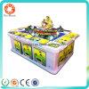 2017 Amusement Hot Sale Simulator Fishing Game Machine