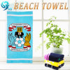 Square Shape Cotton Beach Towel