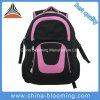2017 Designer High Student Girls Travel Leisure School Sports Backpack