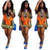 Plus Size African Unisex Dashiki T-Shirt (A654)