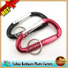 Custom Aluminum Carabiner Keychain with Promotion Gift (TH-06912)