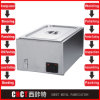 Cheap Steel Metal Electric Enclosures
