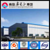 Industrial Steel Structure Workshop (SSW-346)
