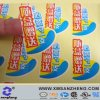 Full Color Self Adhesive Glossy Scratch Resistant Products Packaging Labels
