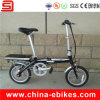 Mini Folding Electric Bike/14 Inches Cheap Folding Electric Bike (JSE14)